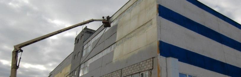 утепление зданий пенополиуретаном